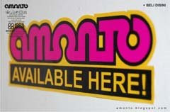 Where Can U Find Amonto?