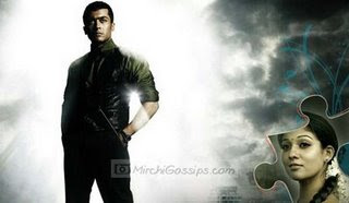 Suriya and Nayanthara first look in KS. Ravikumar's film Aadhavan