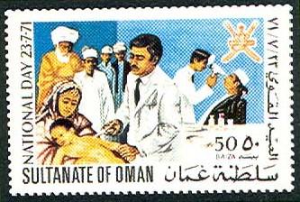 طوابع عمانية نادرة B1-PG072_6.jpg