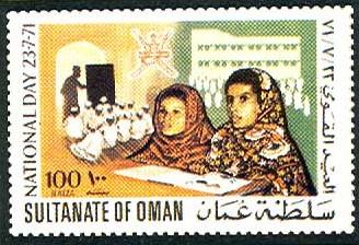 طوابع عمانية نادرة B1-PG072_5.jpg