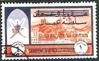 طوابع عمانية نادرة B1-PG072_1.jpg