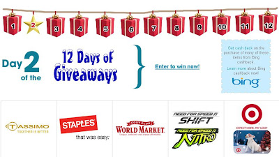 Ellen's 12 Days of Giveaways, Ellentv.com