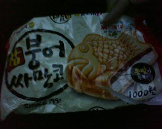 Fish ice cream | The F...