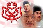 UMNO National Symbol