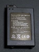 RW-110-PA