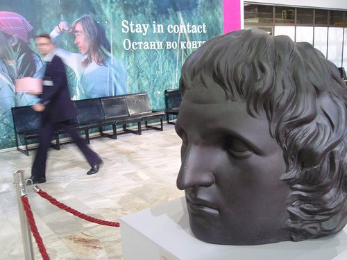 Bust of Alexander the great, National monument in skopje's airport
