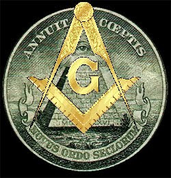 illuminati seal compass ILLUMINATI