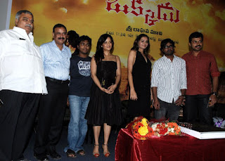 Yuganiki Okkadu Audio Launch photos