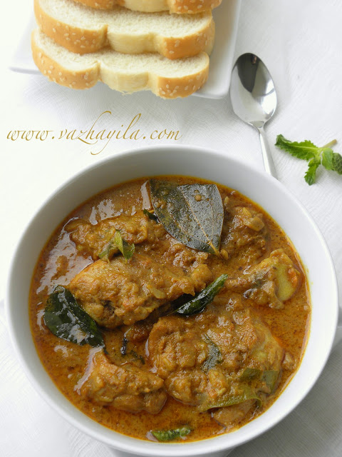 Vazhayila.com: Chicken curry with coconut milk