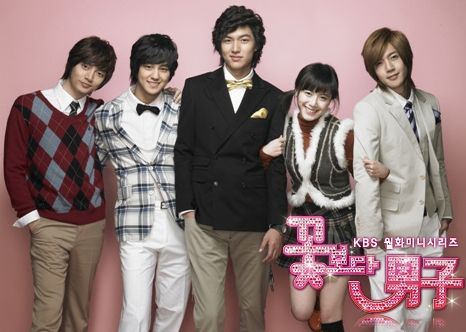 Boys Before Flowers (2009) Boys_over_Flowers_to_Air_in_Japan_from_April_12-20090210185309