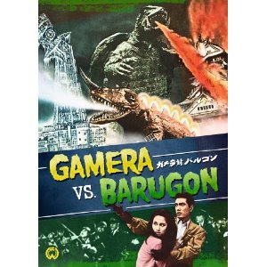 Gamera vs. Barugon DVD cover and Amazon link