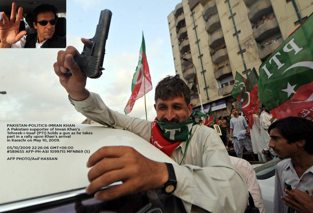 Real Face of Tehreek-e-Insaaf at Karachi