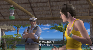 Captain by the shore in Endless Ocean 2