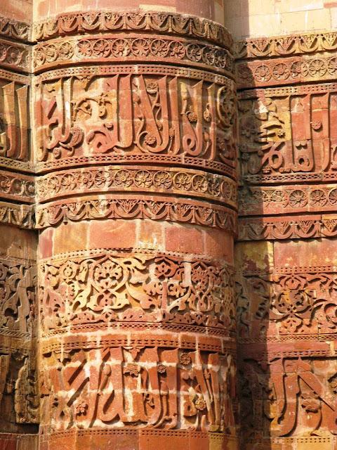 Trotter qutb minar