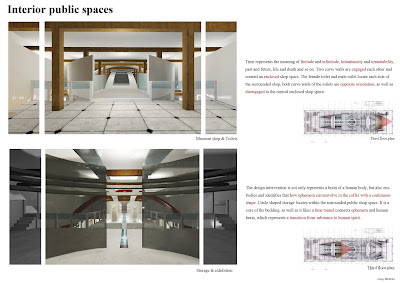 Design development   World Architecture