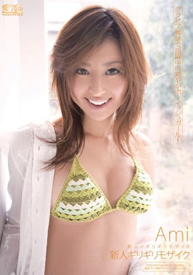 【AV作品導覽】Ami - 新人ギリギリモザイク