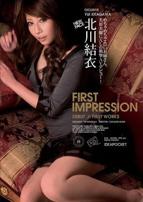 北川結衣‧ FIRST IMPRESSION 35