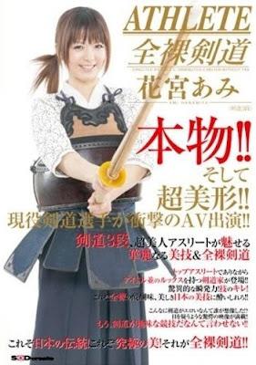 各行各業演AV - 現役○○選手が衝撃のAV出演!!