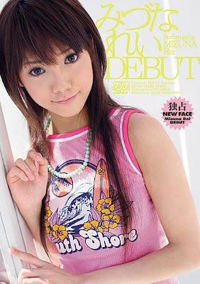 有人知道大沢美加的出身背景 這素人女優現在看起來很紅...