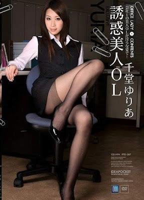 美腿姉系---千堂ゆりあ 千堂yuria