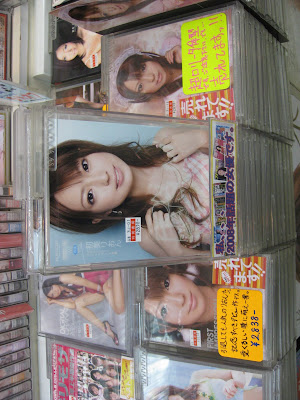 【2009去日本】中野AV專賣店直擊!