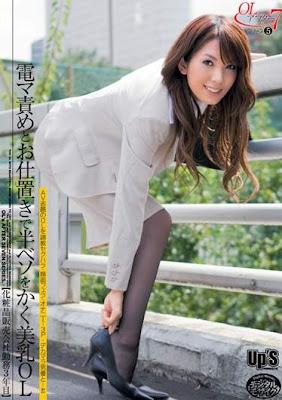AV No.1 2009年度最優秀女優------票選結果