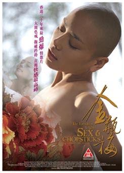 她應該是第一位在加勒比發片的台灣女優