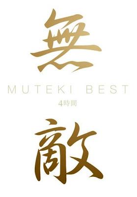 Testo di 情報- 唐禹哲| Musixmatch希望大家的討論...可以更多元化
