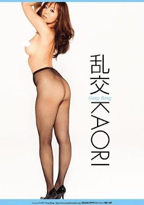 Kaori復活了