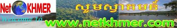 netkhmer.com