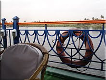 Terraza del Nile Shams