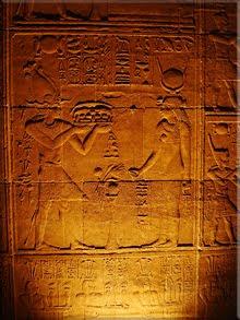 Representación de ofrendas en el Templo de Isis