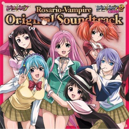 Rosario To Vampire - Uma escola para youkais Big-rosario-to-vampire-ost