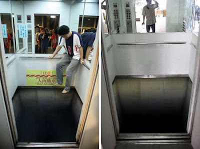Elevator Floor Illusion - 3D Optical Illusion