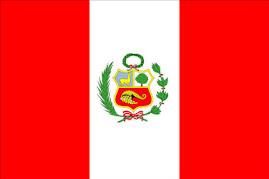 ¡TE AMO PERU!