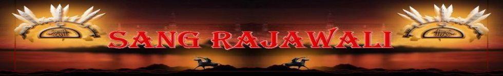 Sang Rajawali