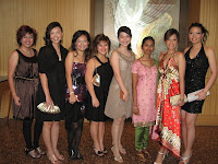 Some guest at Prudential's Annual Dinner 2009