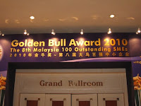 Golden Bull Award banner