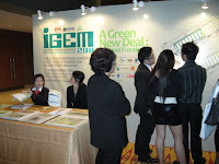 An image at the foyer during IGEM's event