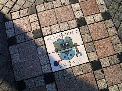 Akihabara Sidewalk Robot