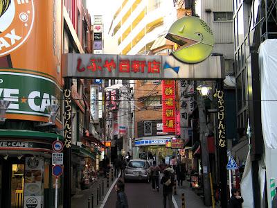 Pac-Man, Shibuya, Tokyo, Japan