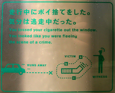 Silly Sign, Japan