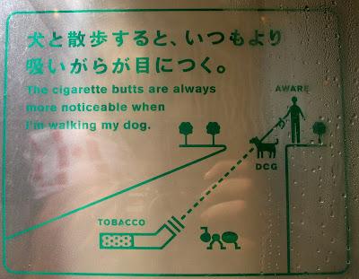 Manners Street, Tokyo Japan