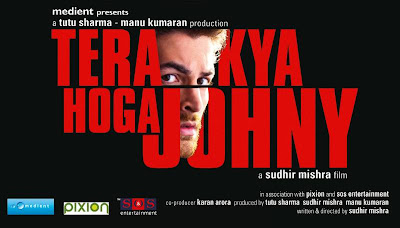 tera-kya-hoga-johny-wallpapers-audio-songs
