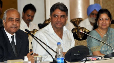 Sri-Krishna-Committee-report-online-official-website-report-srikrishna-committee-on-Telangana