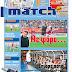 Κυκλοφορεί σήμερα η Match News....