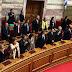 Άθεοι ή  μη Χριστιανοί το μισό υπουργικό συμβούλιο δεν ορκίσθηκε σήμερα