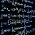 «Χρυσός» Ελληνας φοιτητής στο Μουντιάλ Μαθηματικών