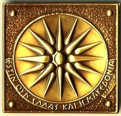 8390423 1  Επιστολή γηγενών Μακεδόνων στον ΟΗΕ