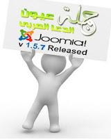 user joomla